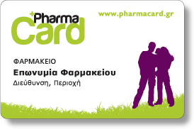 pharmacard-theCard